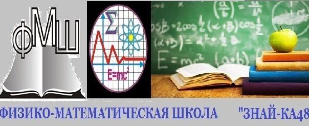 ЗНАЙКА48 РАЗ 2222